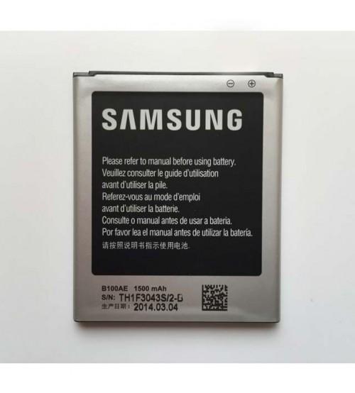 Батерия за Samsung Galaxy Trend Lite S7390 B100AE