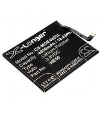 Батерия за Motorola Moto E4 Plus XT1775 HE50