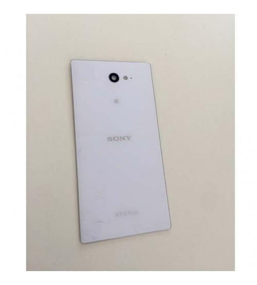 Заден капак за Sony Xperia M2 D2305 бял