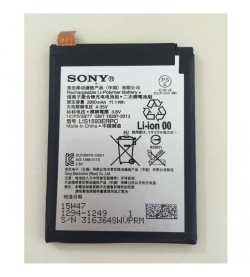 Батерия за Sony Xperia Z5 E6603 LIS1593ERPC