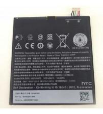 Батерия за HTC Desire 10 Lifestyle B2PUK100