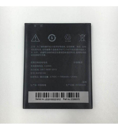 Батерия за HTC Desire 516 B0PB5100