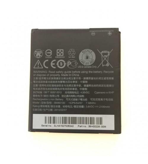 Батерия за HTC Desire 601 BM65100