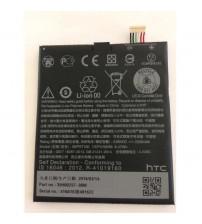 Батерия за HTC Desire 628 B2PST100