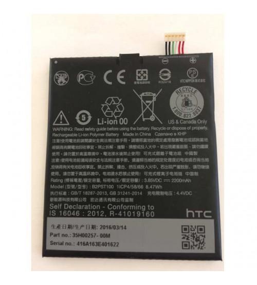 Батерия за HTC Desire 650 B2PST100