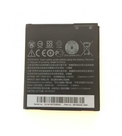 Батерия за HTC Desire 700 BM65100