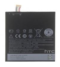 Батерия за HTC Desire 728 BOPJX100