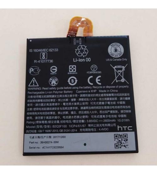 Батерия за HTC U11 Life B2Q3F100