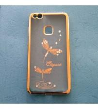 Калъф за Huawei P10 Lite силиконов гръб златен Fashion