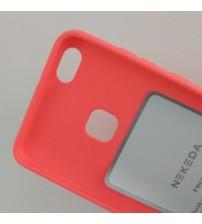 Калъф за Huawei P10 Lite силиконов гръб корал Lux