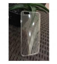 Силиконов калъф за iPhone SE 2020 прозрачен гръб