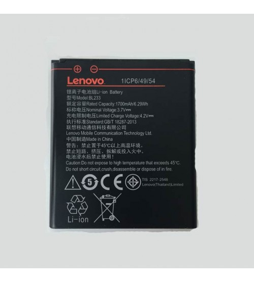 Батерия за Lenovo A1000M BL233