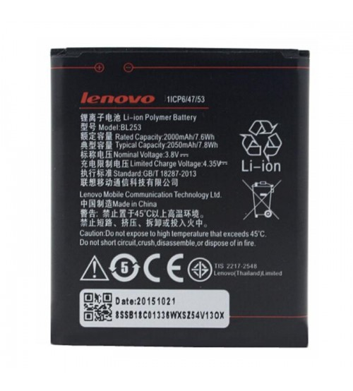 Батерия за Lenovo A2010 BL253