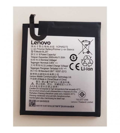 Батерия за Lenovo K6 K33a48 BL267