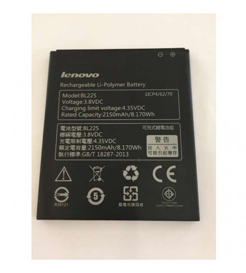 Батерия за Lenovo S580 BL225