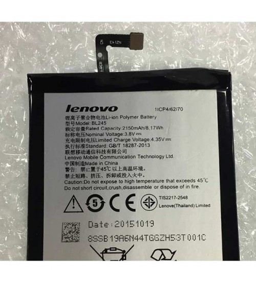 Батерия за Lenovo S60 BL245