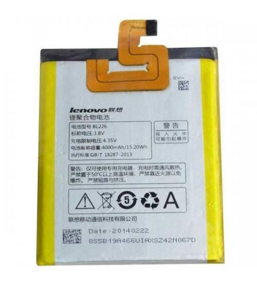 Батерия за Lenovo S860 BL226