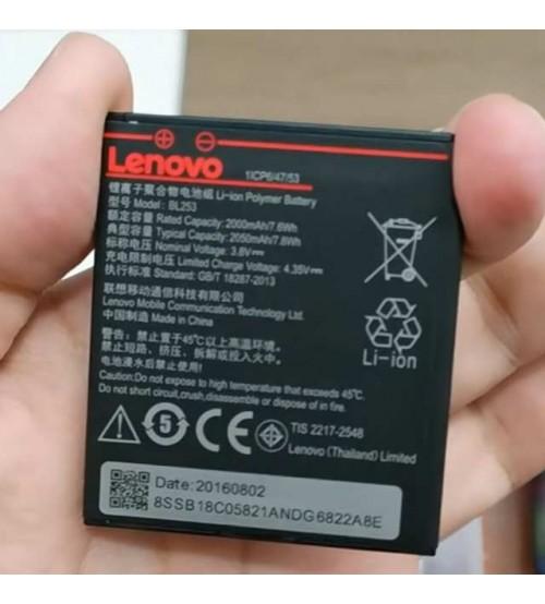Батерия за Lenovo Vibe B / A Plus BL253