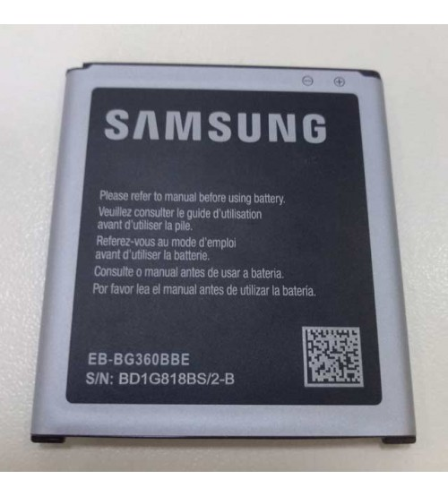 Батерия за Samsung Core Prime G360 EB-BG360BBE