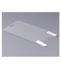 Матов скрийн протектор за Samsung S2 i9100