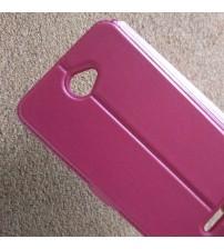 Калъф за Sony Xperia E4 E2105 флип тефтер Book розов