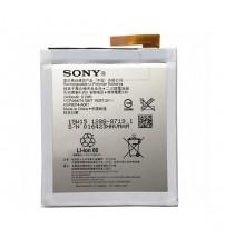 Батерия за Sony Xperia M4 Aqua E2303 AGPB014-A001
