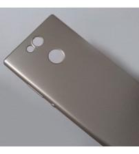 Силиконов калъф за Sony Xperia XA2 златен Lux