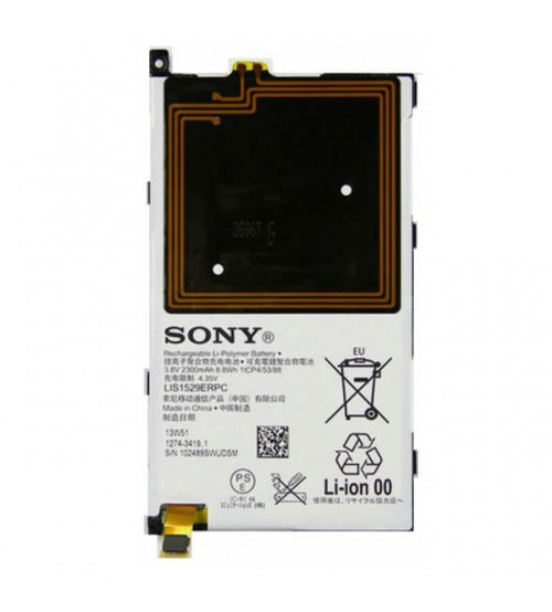 Батерия за Sony Xperia Z1 Compact D5503 LIS1529ERPC