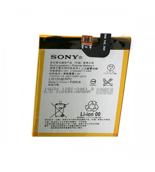 Батерия за Sony Xperia Z3 D6603 LIS1558ERPC